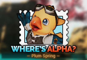 Explore the realm with Alpha